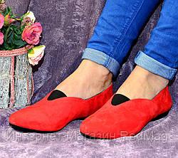 Женские туфли - мокасины натуральная замша красные