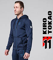 Kiro Tokao 475 | Мужская толстовка для спорта темно-синяя, фото 1