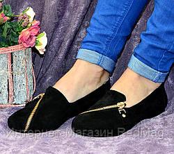 Женские туфли - мокасины натуральная замша черные
