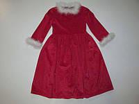 Платье СНЕГУРОЧКИ, детское, длина 81 см, как НОВОЕ!