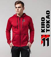 Kiro Tokao 492 | Спортивная мужская толстовка красная, фото 1