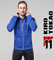 Kiro Tokao 572 | Спортивная толстовка для мужчин электрик, фото 1