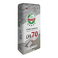 Стяжка для пола Anserglob LFS 70 25 кг