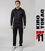 Kiro Tokao 420 | Спортивный костюм для мужчин черный, фото 1