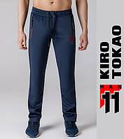 Kiro Tokao 10492 | Спортивные брюки темно-синие, фото 1
