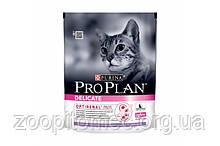 Корм Pro Plan (Про План) Delicate Turkey для взрослых кошек с чувствительной кожей (индейка), 400 г