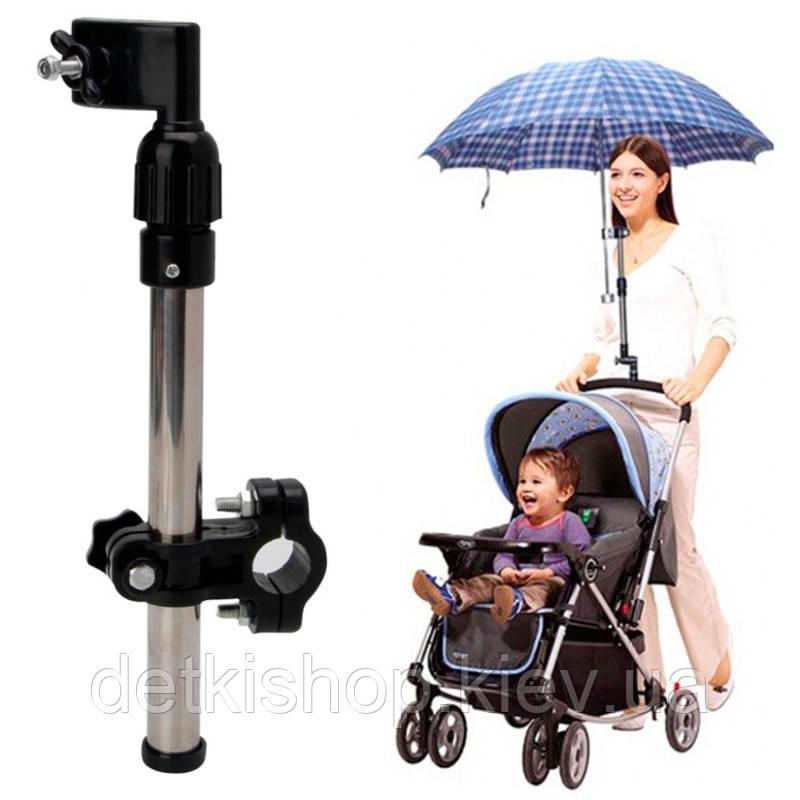 Держатель для зонта на коляску, велосипед