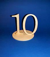 Цифры на подставке от 10 до 19 (Номерки на столы) заготовка для декора