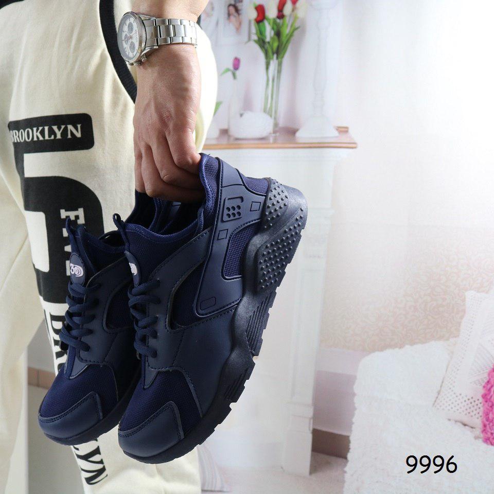 Мужские качественные кроссовки тёмно синие