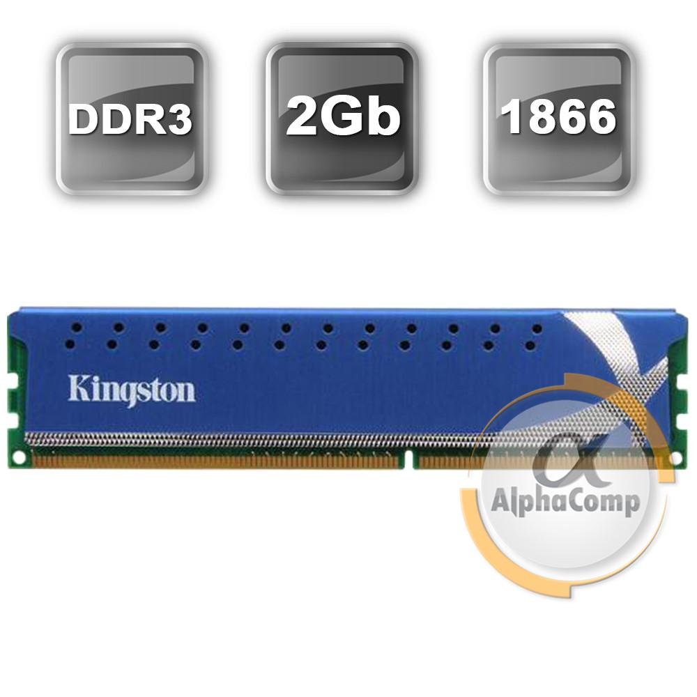 Модуль памяти DDR3 2Gb Kingston HyperX (KHX1866C9D3K2/2GX) 1866 БУ