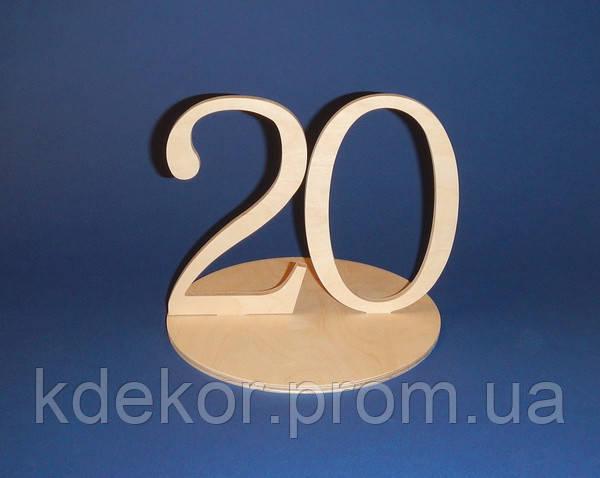 Цифры двойные на подставке (Номерки на столы) от 20 до 25 заготовка для декупажа и декора