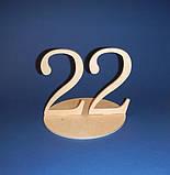 Цифры двойные на подставке (Номерки на столы) от 20 до 25 заготовка для декупажа и декора, фото 3