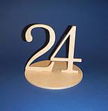 Цифры двойные на подставке (Номерки на столы) от 20 до 25 заготовка для декупажа и декора, фото 5