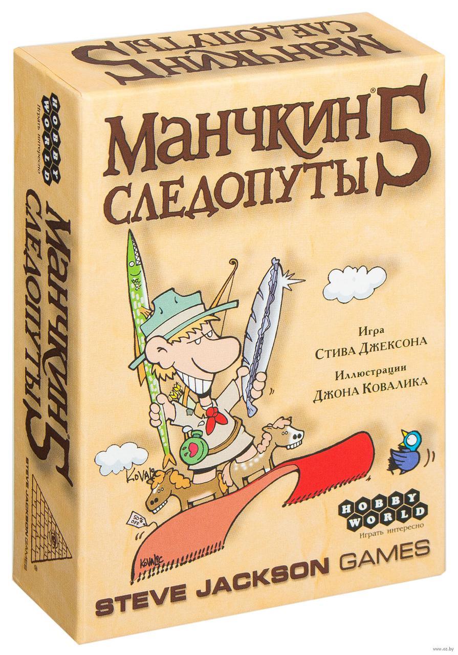 Настольная игра Манчкин 5 Следопуты