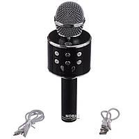 Микрофон-караоке беспроводной Bluetooth (WS-858)