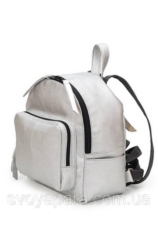 Женский рюкзак из высококачественной экокожи флотар серебряного цвета