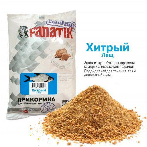 Прикормка Фанатик Хитрый Лещ, 1 кг