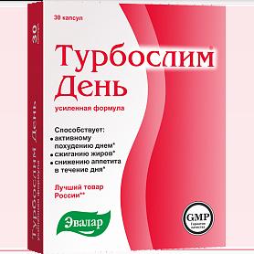 Турбослим День - усиленная формула Эвалар 30капс., фото 2