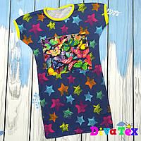Платье с сублимацией Звёзды