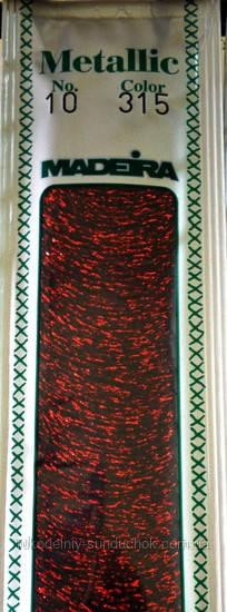 315 Madeira Metallic Perle №10, 2-х слойные, спираль 20м.