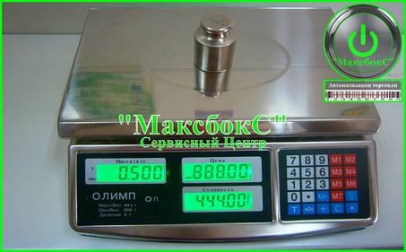 """Весы настольные торговые """"Олимп М-701"""" 40 кг   из нержавейки."""
