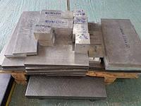 Алюминиевые заготовки (Д16Т, АМГ, Д16)
