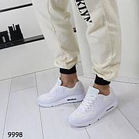 Белые мужские кроссовки 9998