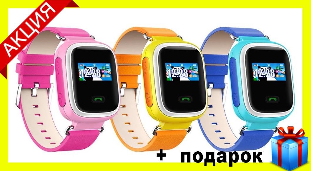 Детские Смарт-часы Smart baby Watch Q60