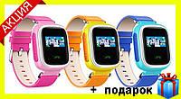 Детские Смарт-часы Smart baby Watch Q60, фото 1