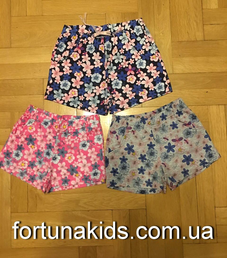 Трикотажные шорты  для девочек F&D 98/104-122/128 р.р.