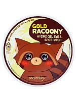 Secret Key Gold Racoony Hydrogel Eye & Spot Patch Гидрогелевые патчи для глаз 90 шт