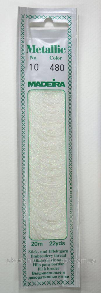 480 Madeira Metallic Perle №10, 2-х слойные, спираль 20м.