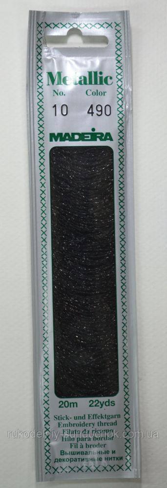 490 Madeira Metallic Perle №10, 2-х слойные, спираль 20м.