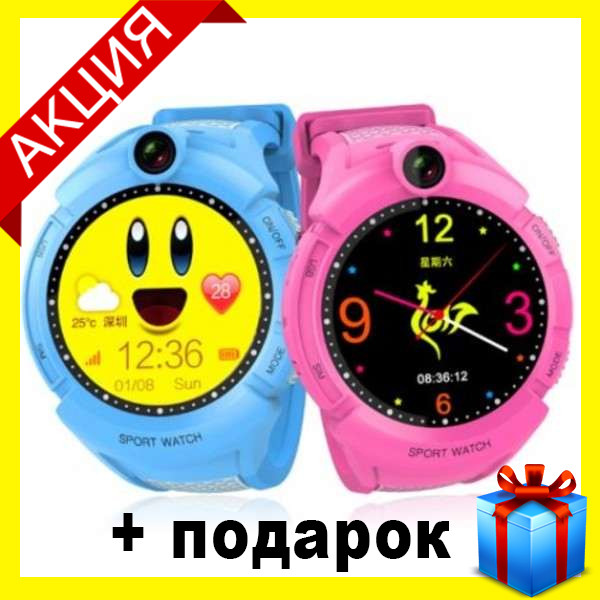 Смарт-часы Smart Baby Watch Q610S Q360 (2 цвета)