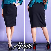 Женская юбка батал, креп - дайвинг, р-р 48-50; 52-54 (чёрный)