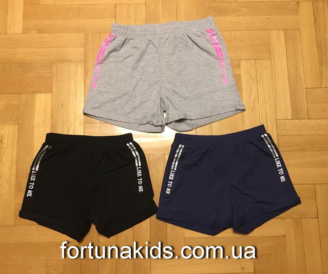 Трикотажные шорты  для девочек Emma Girl 6-16 лет