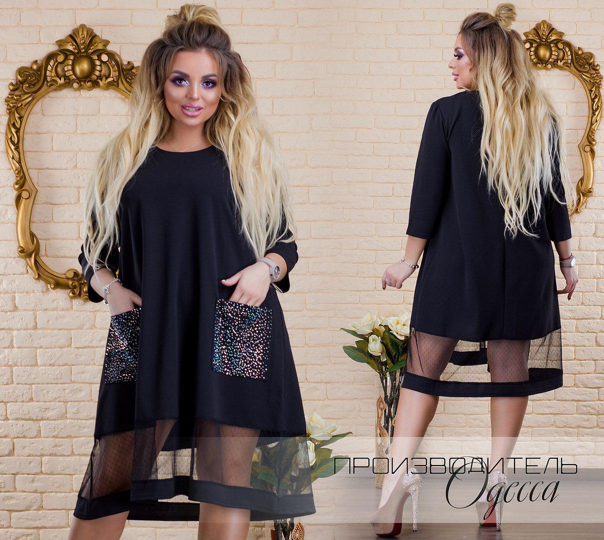 Платье черное большие размеры