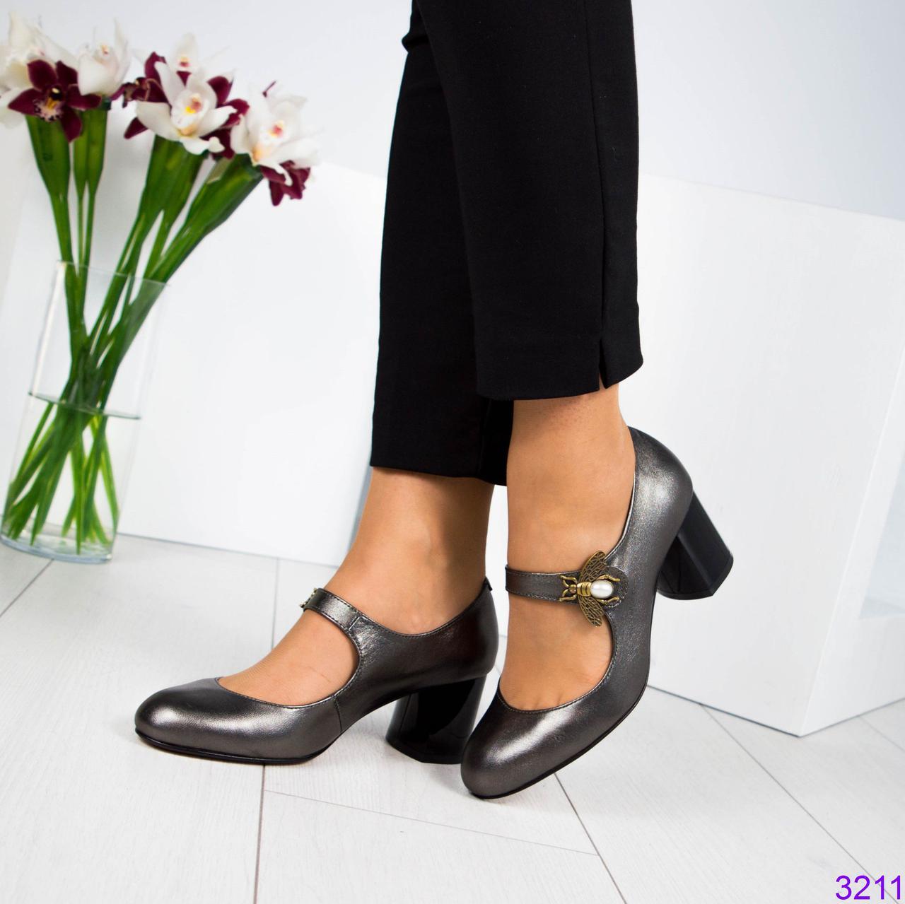 Шикарные туфли с декором. Размер 37