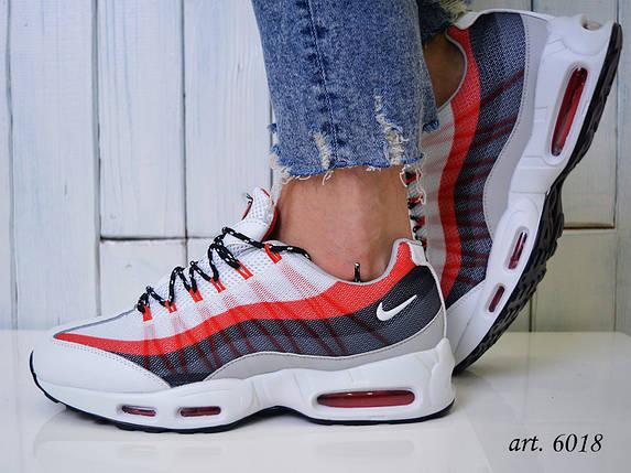 e7687066 Кроссовки Nike Air Max 95 - Топ качество ААА+ / Найк Эир Макс 95 ...