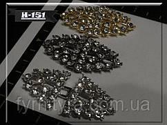 Застежка декоративная H-151 gold, black, silver