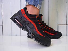 Кроссовки Nike Air Max 95 - Топ качество ААА+, Реальные фото - Найк Эир Макс 95 - Черные, фото 2