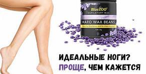 Pearl Wax - Лавандовий віск для депіляції (Перл Вакс), фото 2