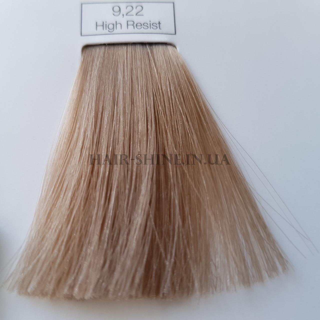 Краска без аммиака 60 мл  L'Oreal Professionnel Inoa 9.22 Очень светлый блондин интенсивный перламутровый