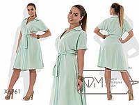 Красивое платье под пояс 48р