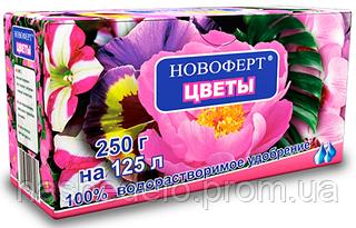 """Удобрение Новоферт """"Цветы"""" 250 грамм"""