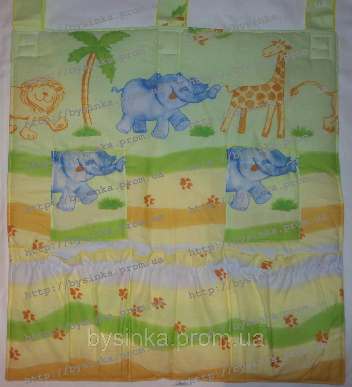 Детские карманы на кроватку новорожденного