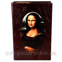 Книга шкатулка Мона Лиза большая KSH452B