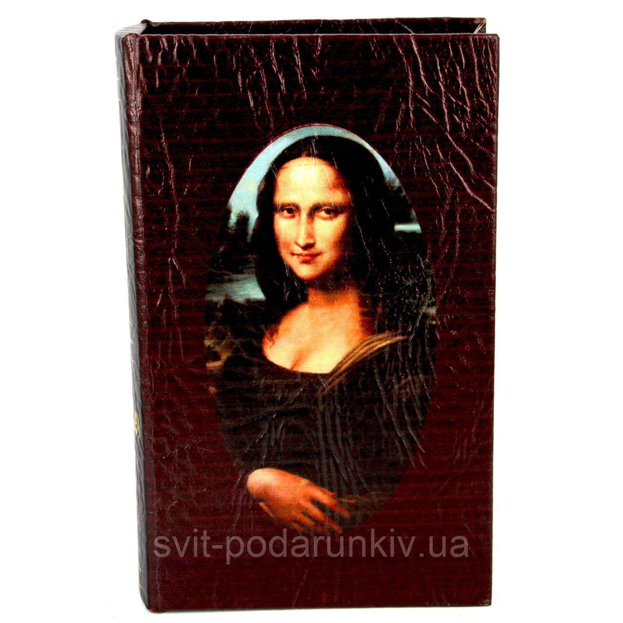Книга шкатулка Мона Лиза средняя KSH452M