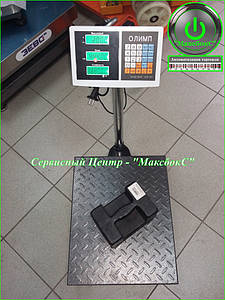 Весы товарные напольные 300 кг | Олимп МВ-8