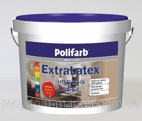 ExtraLatex 14кг (інтер'єрна латексна фарба ЕкстраЛатекс) Polifarb
